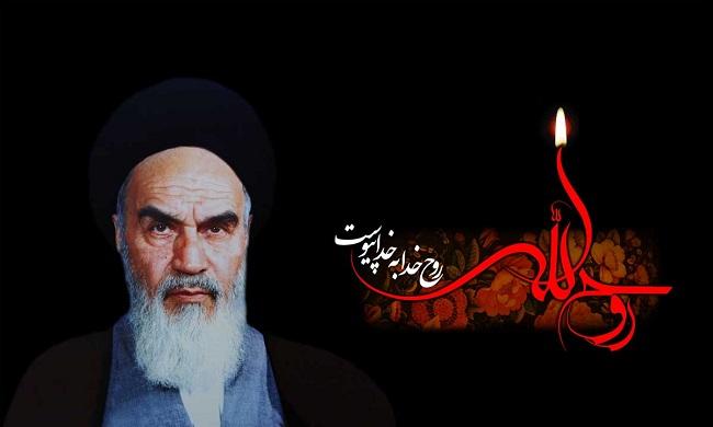 329972 Gahar ir عکس پروفایل رحلت امام خمینی
