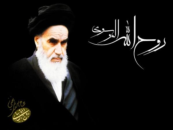 363864 Gahar ir عکس پروفایل رحلت امام خمینی