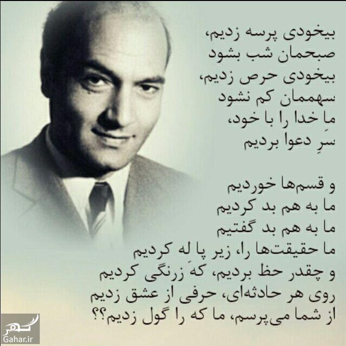 391776 Gahar ir متن برای درگذشت دکتر علی شریعتی