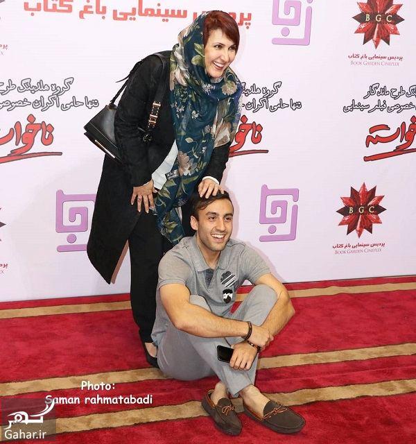 446717 Gahar ir عکس های دیدنی فاطمه گودرزی و پسرش در اکران فیلم ناخواسته