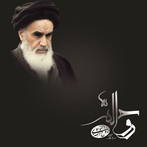 615524 Gahar ir عکس پروفایل رحلت امام خمینی