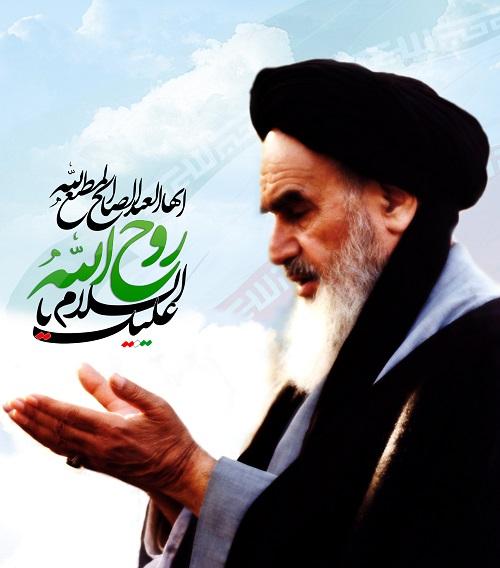 656105 Gahar ir عکس پروفایل رحلت امام خمینی