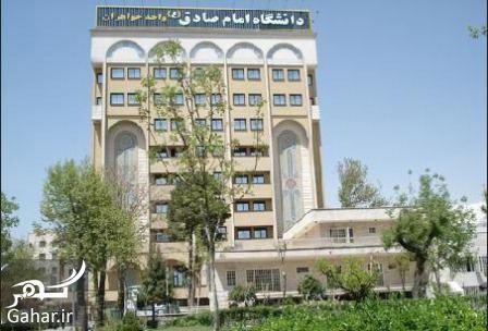666952 Gahar ir آدرس دانشگاه امام صادق واحد خواهران