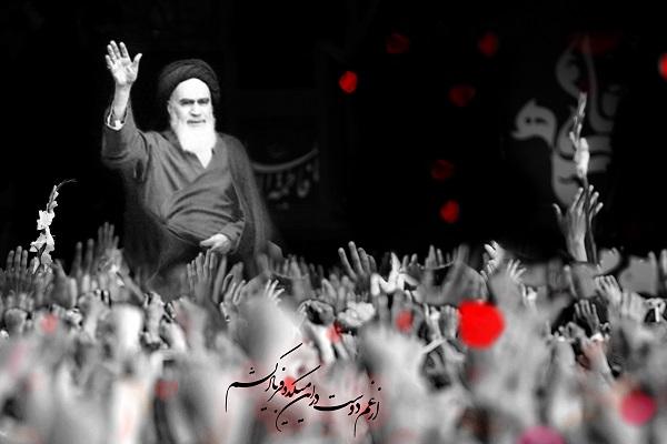 830163 Gahar ir عکس پروفایل رحلت امام خمینی
