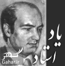 863636 Gahar ir متن برای درگذشت دکتر علی شریعتی