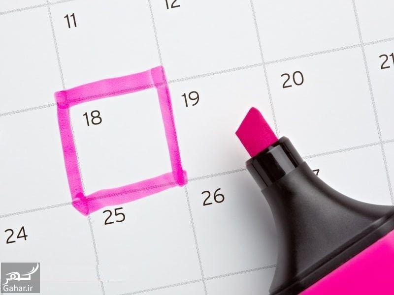 070209 Gahar ir علایم صد در صدی بارداری چیست؟
