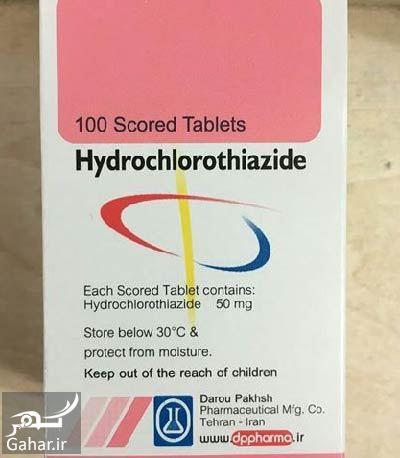 071399 Gahar ir قرص هیدروکلروتیازید + موارد مصرف و عوارض