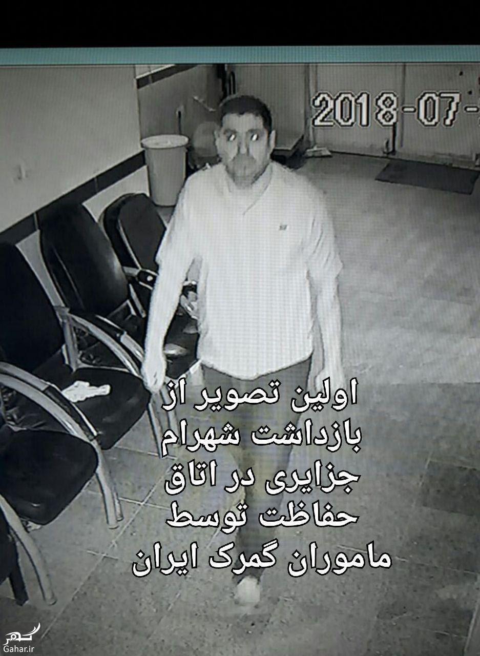361002 Gahar ir دستگیری شهرام جزایری در مرز ترکیه / عکس