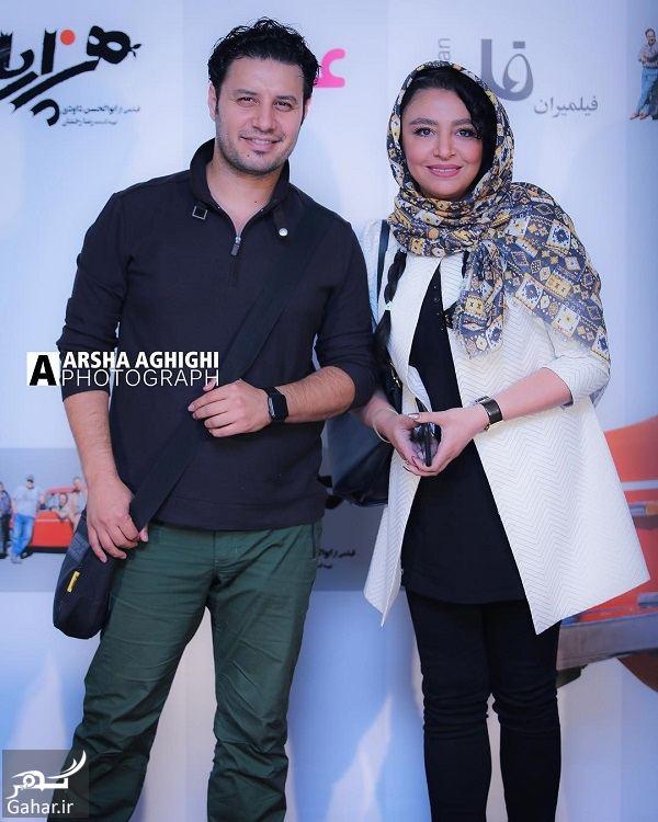 459533 Gahar ir عکس های جدید بازیگران و همسرانشان در اکران فیلم هزارپا