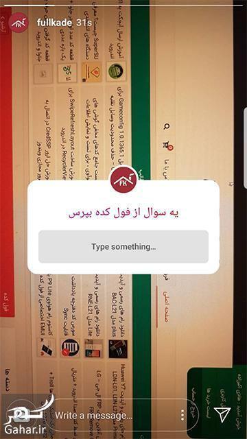 474566 Gahar ir آموزش سوال پرسیدن در استوری اینستاگرام