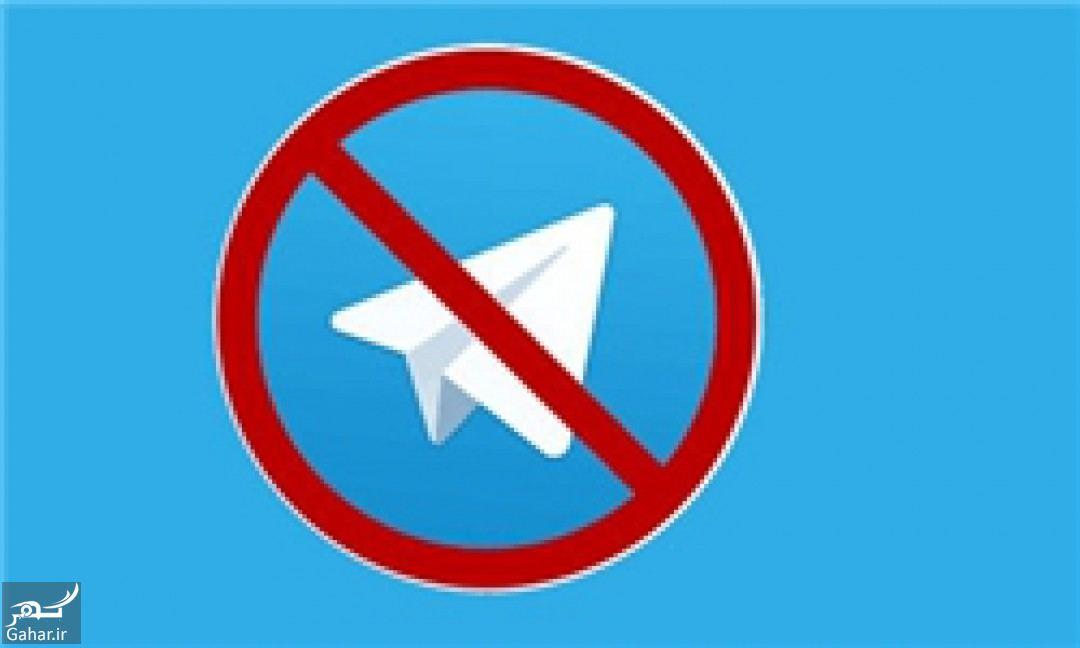 591347 Gahar ir پشت پرده تلگرام طلایی و هاتگرام چیست ؟