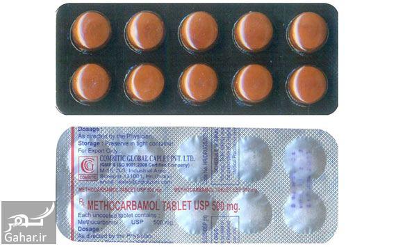 612734 Gahar ir قرص متوکاربامول + موارد مصرف متوکاربامول500