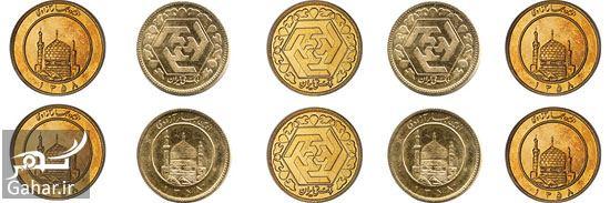 713175 Gahar ir وزن هر سکه طلا چقدر است + عیار سکه