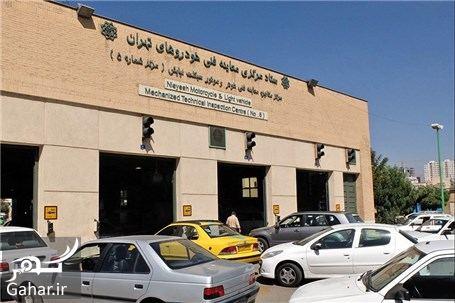 778522 Gahar ir آدرس مراکز معاینه فنی خودروهای دوگانه سوز