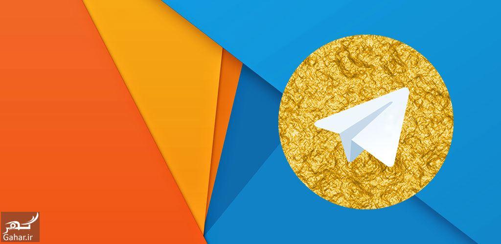 782224 Gahar ir پشت پرده تلگرام طلایی و هاتگرام چیست ؟