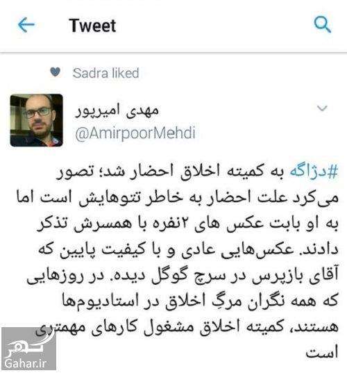 485950 Gahar ir دلیل عجیب برای احضار اشکان دژاگه به کمیته انضباطی!