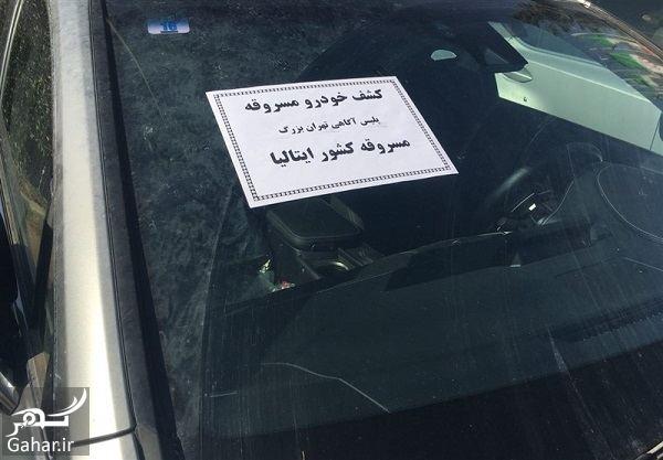 536656 Gahar ir لکسوس های میلیاردی دزدیده شده از اروپا در ایران پیدا شد!