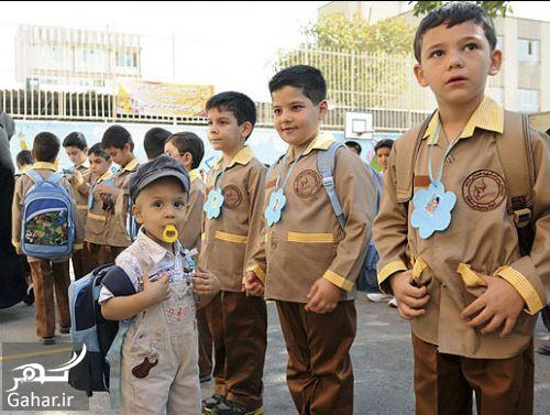134460 Gahar ir متن روز اول مدرسه