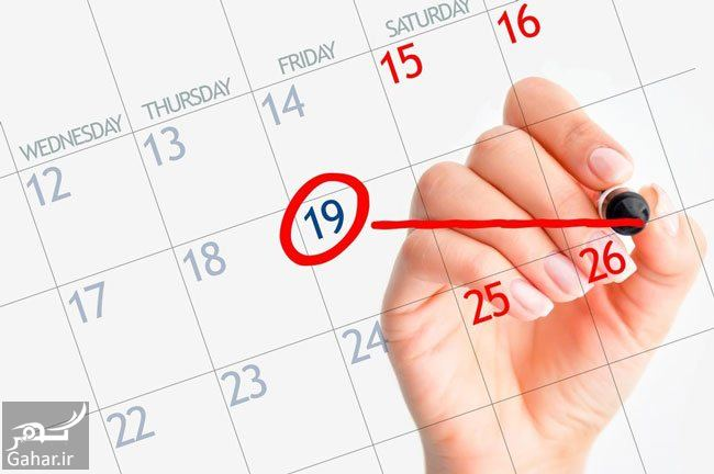473071 Gahar ir تعیین زمان زایمان