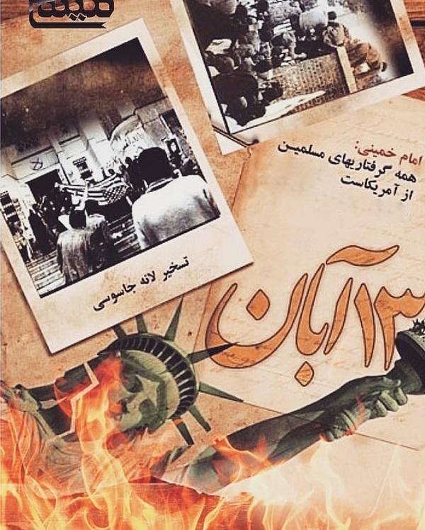 574773 Gahar ir عکس پروفایل 13 آبان