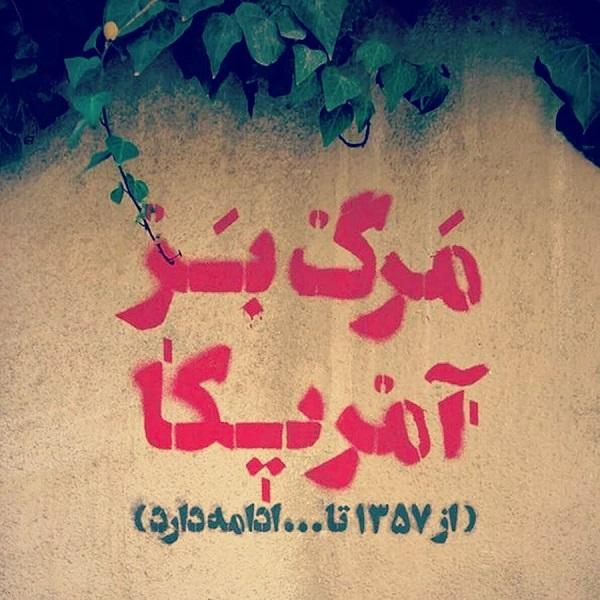 903515 Gahar ir عکس پروفایل 13 آبان