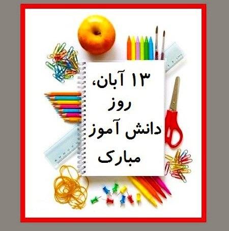 944798 Gahar ir عکس پروفایل 13 آبان
