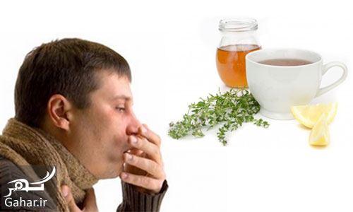 220419 Gahar ir درمان خارش گلو در طب سنتی