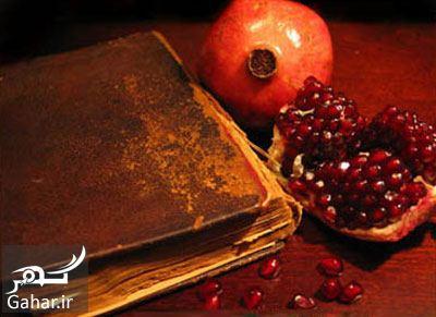 420631 Gahar ir شعر کوتاه در مورد شب  یلدا
