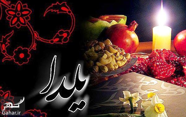 432572 Gahar ir شعر کوتاه در مورد شب  یلدا