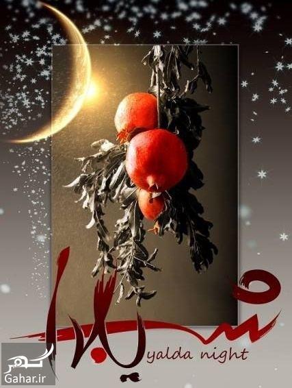 520257 Gahar ir متن ادبی شب یلدا