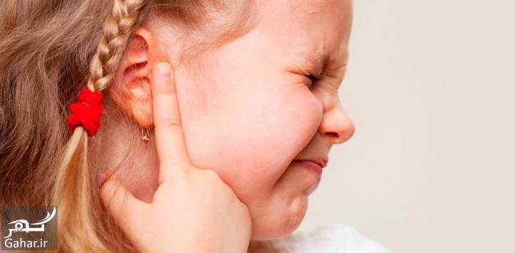 548543 Gahar ir درمان عفونت گوش داخلی