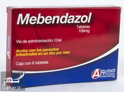 320980 Gahar ir قرص مبندازول برای چیه + موارد مصرف و عوارض قرص مبندازول