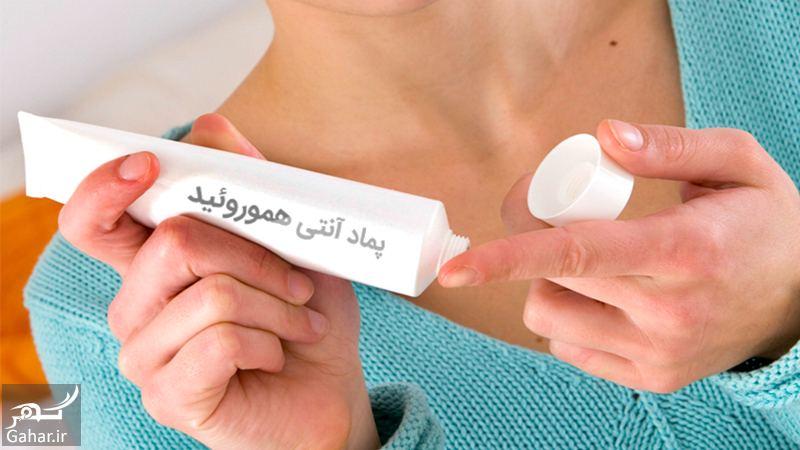 349873 Gahar ir بهترین دارو برای بواسیر