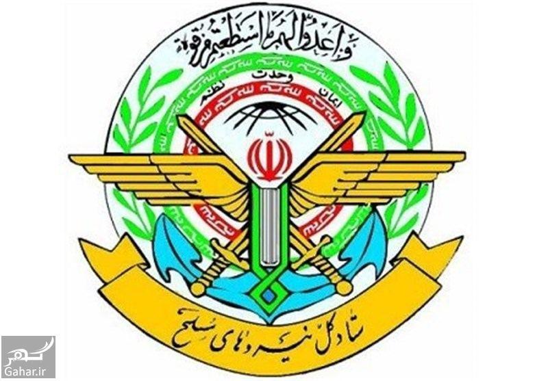 879794 Gahar ir آدرس ستاد کل نیروهای مسلح