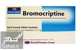 153528 Gahar ir قرص بروموکریپتین + موارد مصرف و عوارض قرص بروموکریپتین