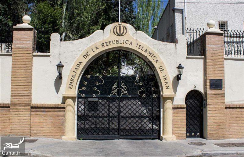 آدرس سفارت اسپانیا در تهران, جدید 1400 -گهر