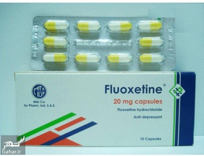 802647 Gahar ir قرص فلوکستین برای چیه + موارد مصرف و عوارض فلوکستین