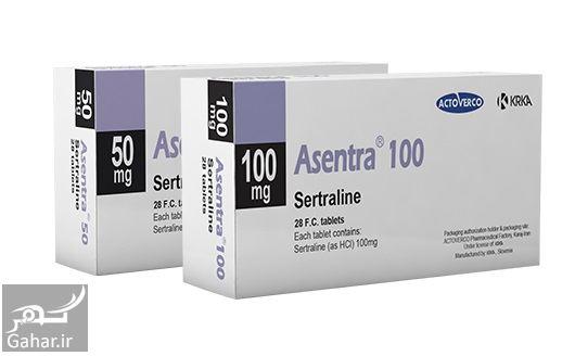081638 Gahar ir قرص آسنترا سرترالین + نحوه مصرف و عوارض آسنترا سرترالین