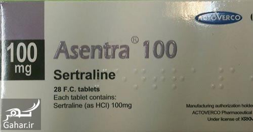 380176 Gahar ir قرص آسنترا سرترالین + نحوه مصرف و عوارض آسنترا سرترالین