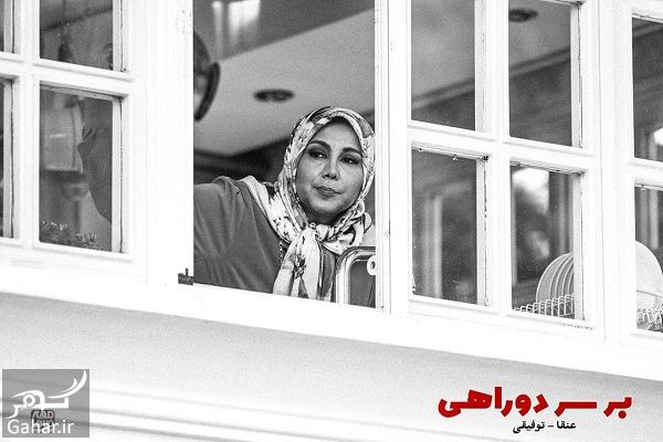 920109 Gahar ir عکس بازیگران و خلاصه داستان سریال بر سر دوراهی