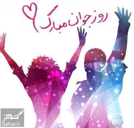 000971 Gahar ir پیام تبریک روز جوان طنز