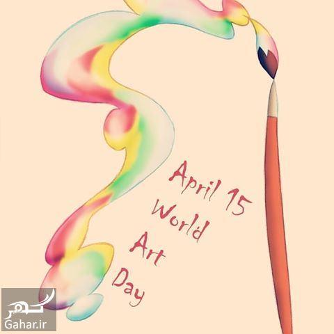 065845 Gahar ir تبریک روز جهانی هنرمند