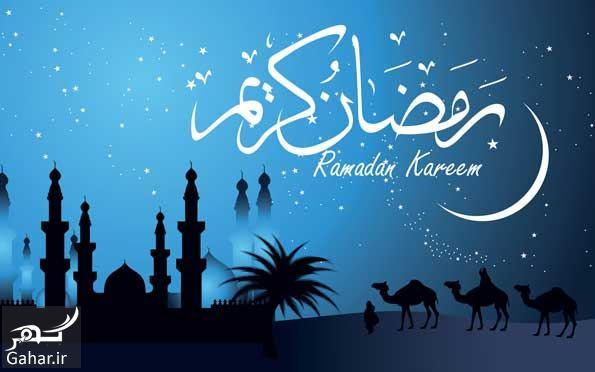 202426 Gahar ir شروع ماه رمضان 98 چه تاریخی است؟