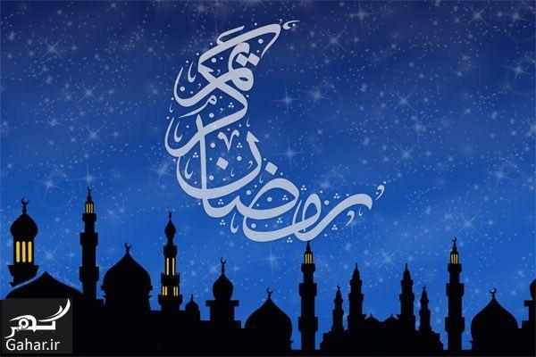 466596 Gahar ir شروع ماه رمضان 98 چه تاریخی است؟