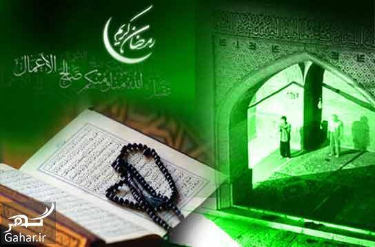 499280 Gahar ir شروع ماه رمضان 98 چه تاریخی است؟