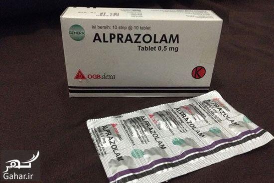 634411 Gahar ir قرص آلپرازولام ۱ + موارد مصرف و عوارض قرص آلپرازولام