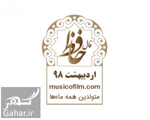 668777 Gahar ir فال حافظ متولدین ماه ها