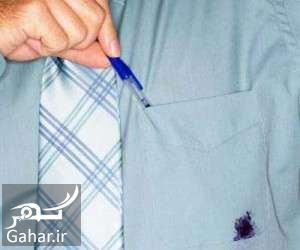 963160 Gahar ir روش پاك كردن جوهر خودكار از روي لباس