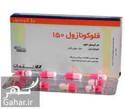970480 Gahar ir قرص فلوکونازول ۱۵۰ + موارد مصرف و عوارض قرص فلوکونازول