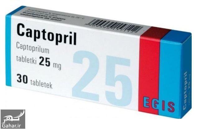 204135 Gahar ir قرص کاپتوپریل چیست + موارد مصرف و عوارض  قرص کاپتوپریل